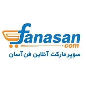 fanasan-جمتیاز-gemtiaz-فن آسان