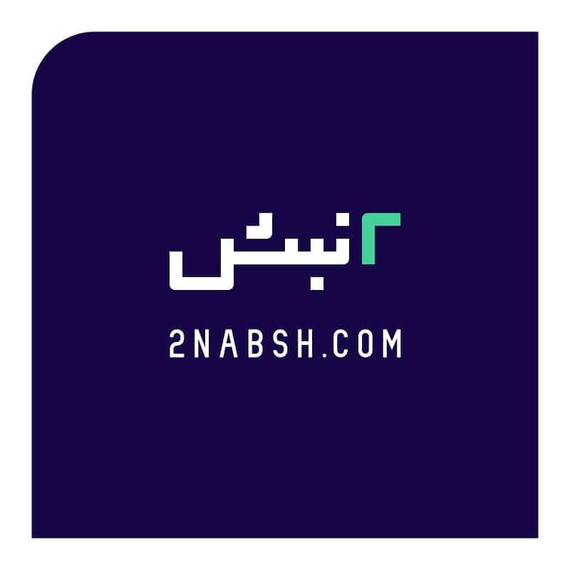 2نبش 2nabsh